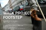 footstep01.jpg