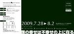 murakami-DM02.jpg